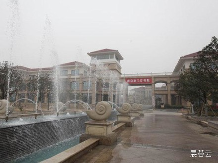 南京谷里大酒店