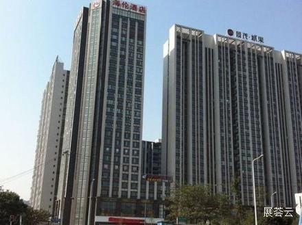 成都海伦酒店(世纪城新会展店)