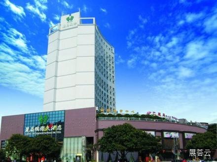 广西玉林丽晶国际大酒店