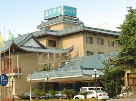 杭州临平宾馆