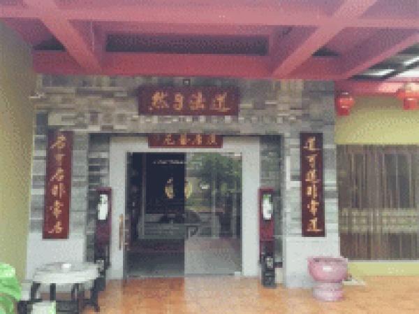 汉唐艺苑文化会馆