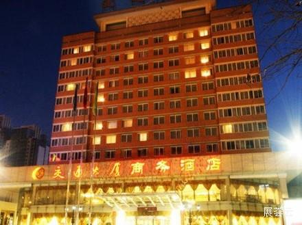 太原交通大厦商务酒店