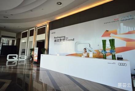 重庆(国际)时尚发布中心