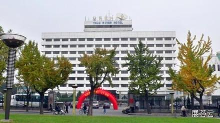 丹东鸭绿江大厦