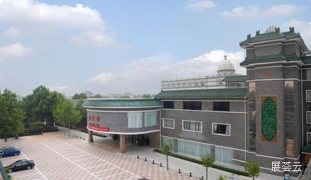 天津会宾园大酒店