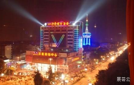 峨眉山心港湾国际酒店