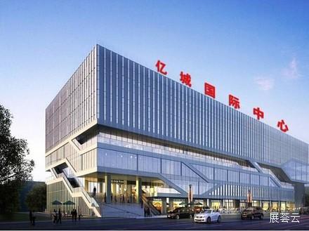 北京亿城国际中心