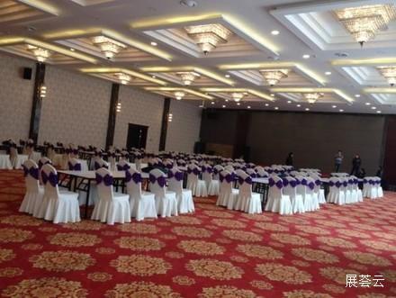 杭州天市茗国际大酒店
