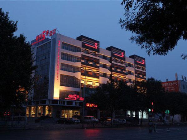 郑州橡树5季酒店