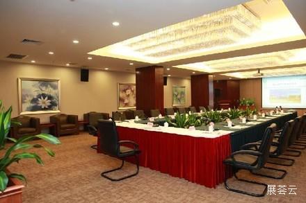 广州民航大酒店