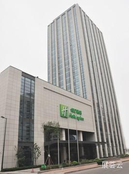 青岛中心假日酒店