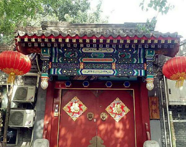 北京静雅文化小院