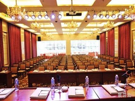 锦州新纪元国际酒店
