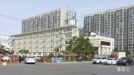 北京中电联清河培训中心