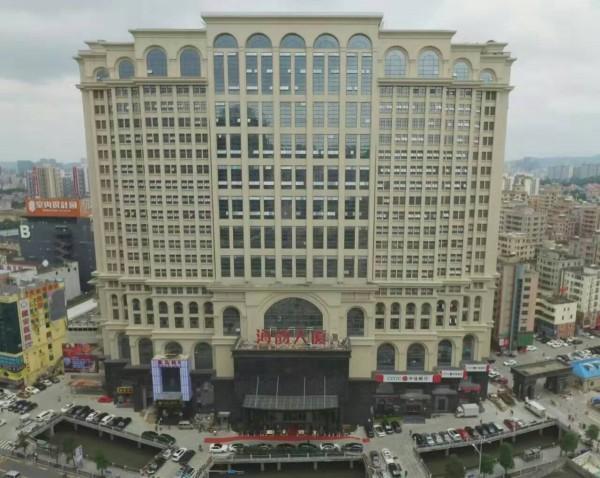 Shenzhen chaton conference center