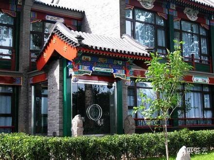 北京龙山度假村