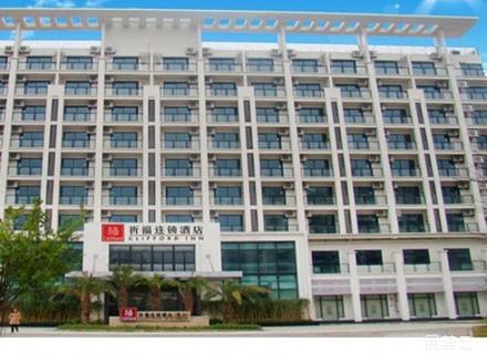 广州祈福连锁酒店(花山店)