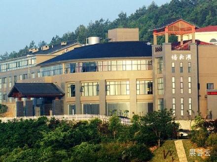 南京蟠龙湖山水度假酒店
