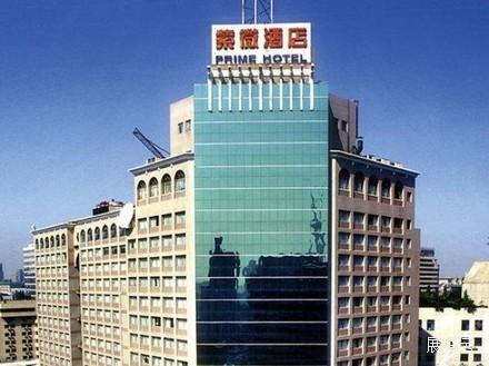 成都金紫薇酒店(原成都紫微酒店·银座)