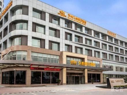 久怡假日酒店(苏州人民北路店)
