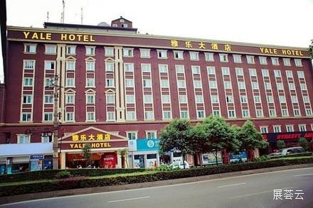 成都雅乐大酒店