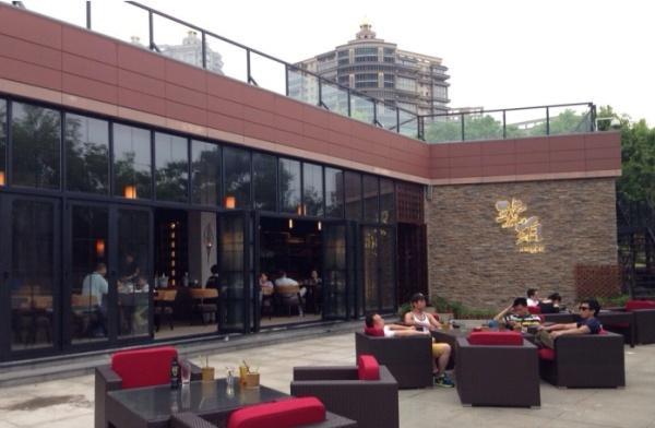 上海琥珀餐厅(龙腾大道店)