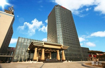 新泰荣峰国际饭店