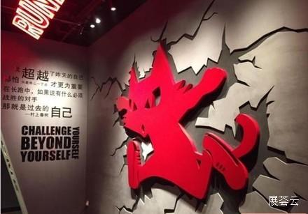 北京跑步猫体能中心
