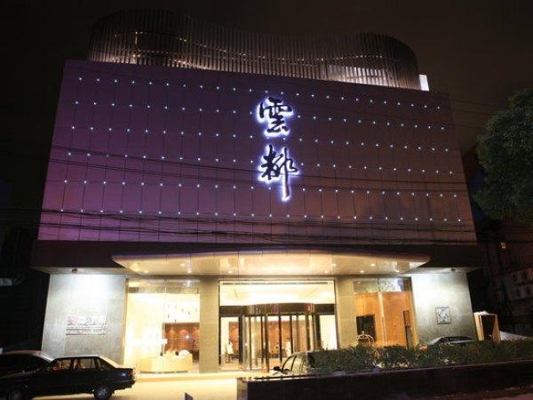 Shanghai yue hao pu han jiing hotel
