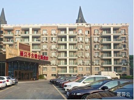 宋城千古情主题酒店(杭州西湖店)