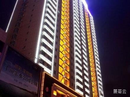 咸阳丽彩天禧酒店