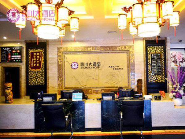 天津四川大酒店