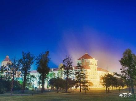 烟台东山宾馆