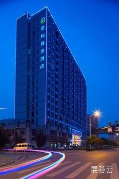 杭州易构商务酒店