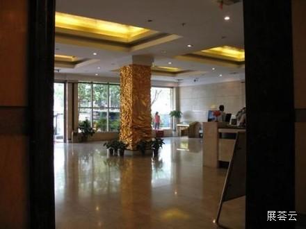 南京瑞迪大酒店