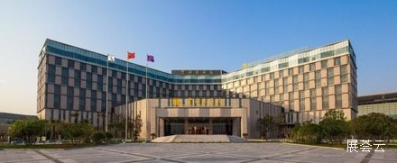 西安咸阳国际机场空港大酒店