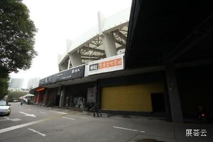 上海东乾文化艺术空间