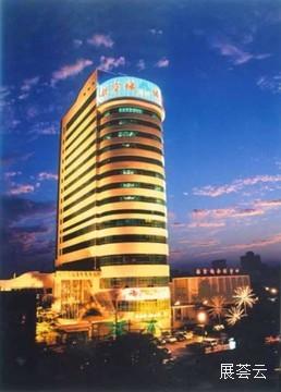 洛阳航空城酒店
