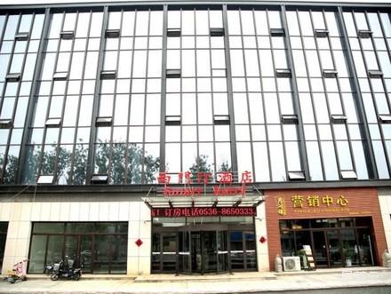 潍坊西门汀酒店