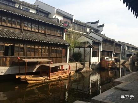 苏州黎里水岸寒舍精品酒店