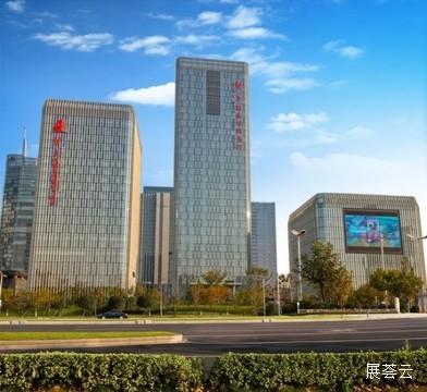 南京新华传媒粤海国际大酒店