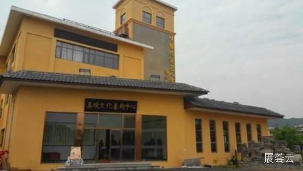 北京真顺文化艺术中心