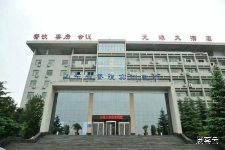 济南元琅大酒店