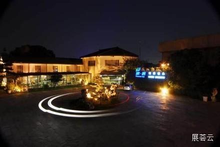 苏州旅居姑苏饭店