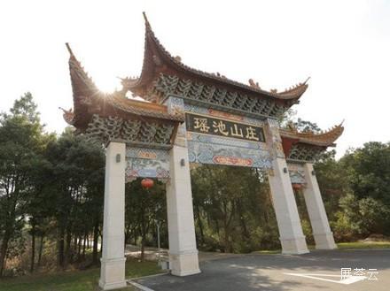 南京瑶池山庄度假村