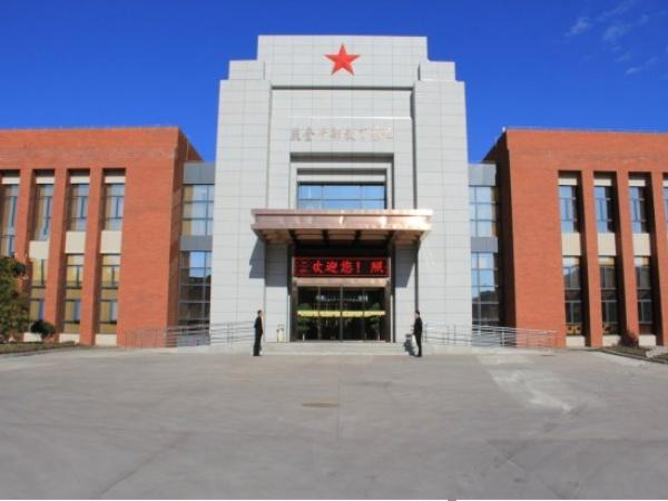 铜川照金书院酒店