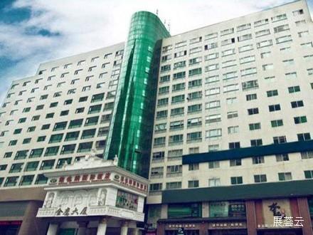 维也纳国际酒店(杭州武林广场店)