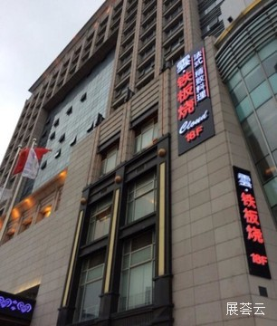 顺峰北京顺景店