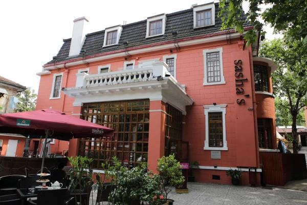 上海Sashas萨莎花园