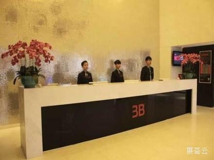 杭州胤隆汇休闲主题酒店